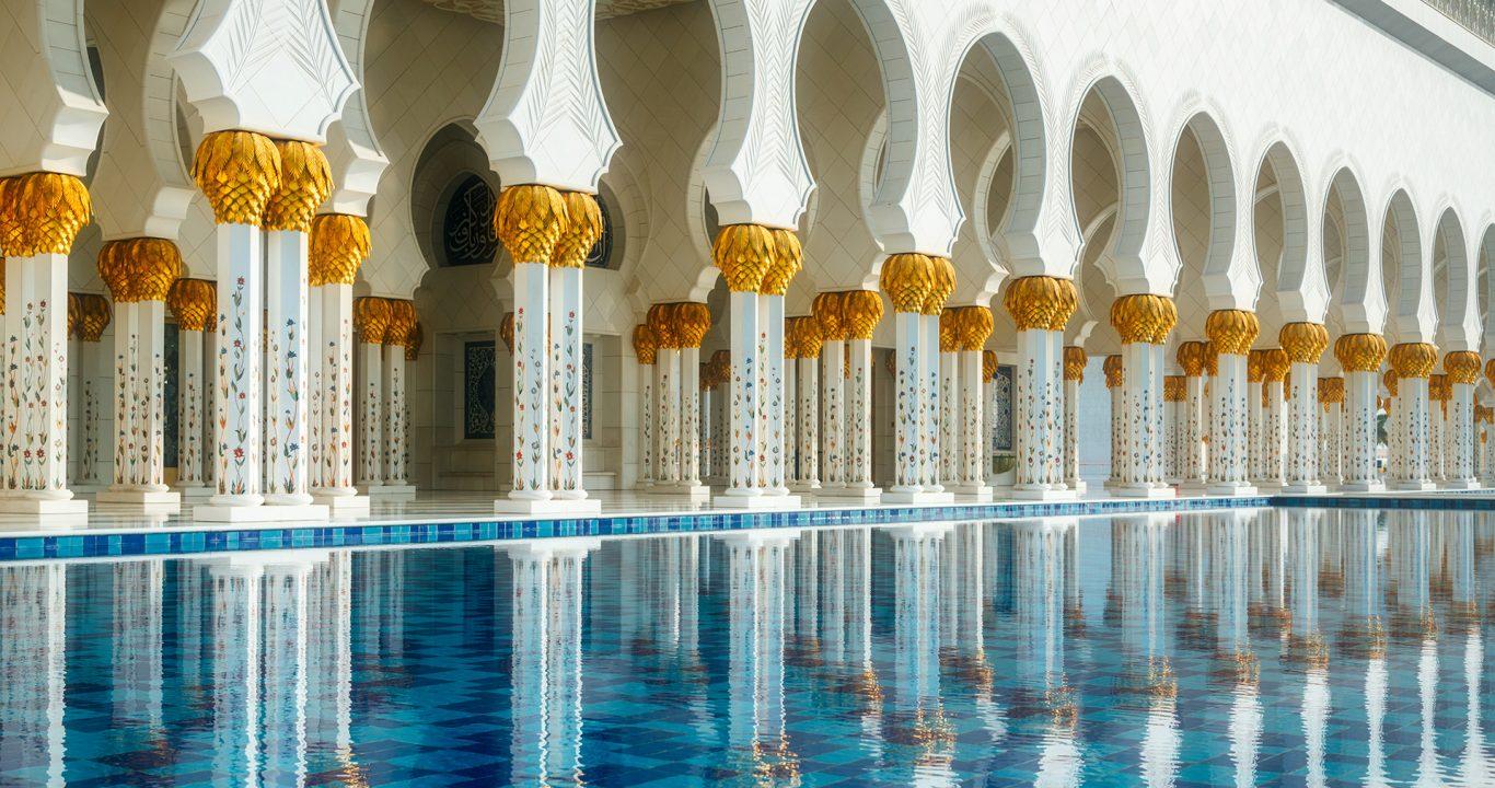 Oman & Émirats 2021