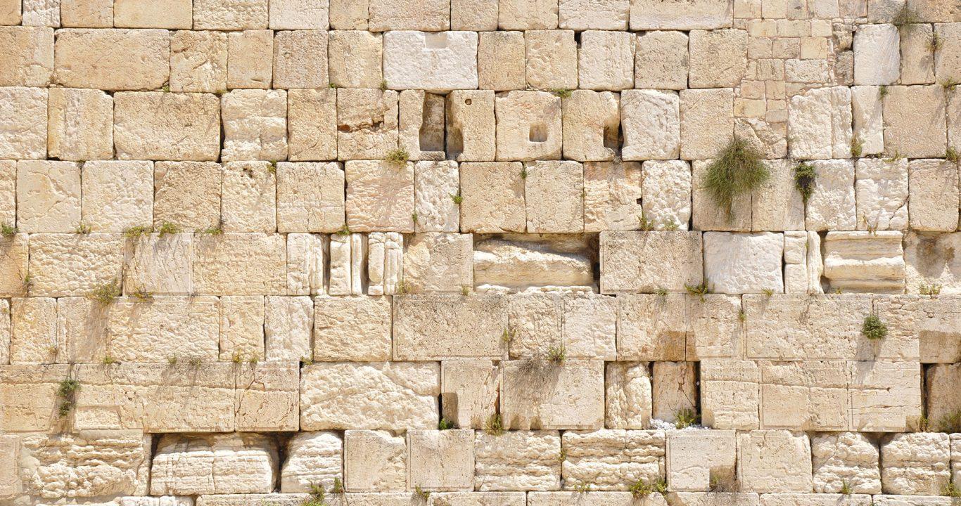 Israël 2021